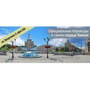 Перевод с азербайджанского на украинский/русский