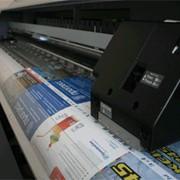 Печать интерьерная широкоформатная фото