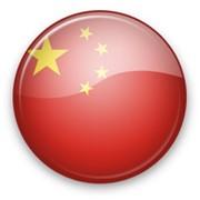 Консалтинг и организация импортно-экспортных операций с Китаем фото