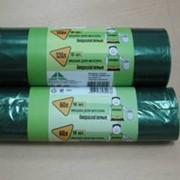 Биоразлагаемые пакеты фото