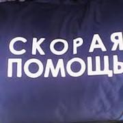 Нанесение логотипов фото