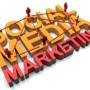 Продвижение в социальных сетях и блогосфере фото