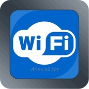 Установка wi-fi сетей фото