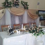 Проведение свадебных мероприятий фото