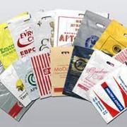 Пакеты полиэтиленовые, Пакеты полиэтиленовые с логотипом.