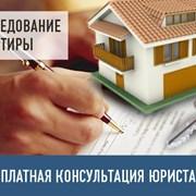 Помощь оформления наследства в Ташкенте фото