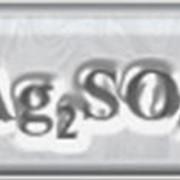 Сернокислое серебро фотография