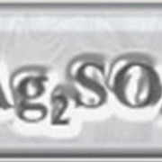 Сернокислое серебро фото