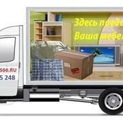 Перевозка мебели, бытовой техники, оборудования фото