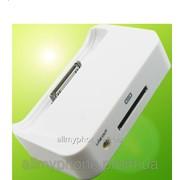 Док станция для мобильного телефона Apple iPhone 4G / 4GS white фото