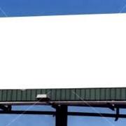 Аренда площадей для размещения рекламы фото