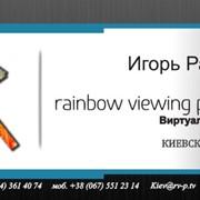 Портал виртуальных туров RV-P.TV