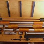 Нутромер микрометрический НМ 1250