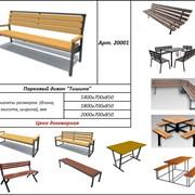 Парковая и садовая мебель в Рязани фото