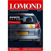 Бумага глянцевая Lomond А3 / 2л Magnetic для струйной печати (2020347) фото
