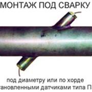 УПР Ду 1000 мм чёрная сталь под сварку диаметр/хорда фото