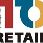 Услуги TORETAIL Consulting по разработке 3-х летнего (поквартального) плана продаж товаров в розничных сетях. фото