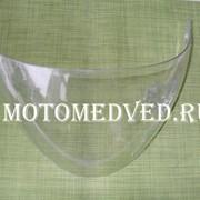 Стекло шлема прозрачное ( шлем- трансформер) фото