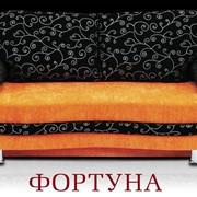 Диван-кровать «Фортуна» фото