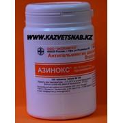 Азинокс № 100 противогельминтный препарат для животных фото