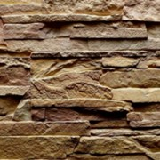 Сланец Рифейский толщина камня 12мм фото