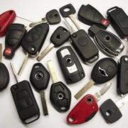 Изготовление дубликатов авто чип ключей на все марки авто фото