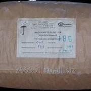 Сажа белая БС-50/100/150; Newsil–115/125/175 фото