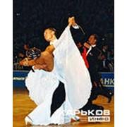 Спортивно-бальные танцы фото
