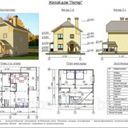 """Комплект панелей для строительства двухэтажного жилого дома """"Лютер"""" фото"""