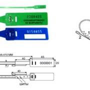 Одноразовая номерная пломба для мешков «Мурена» 550 мм фото