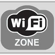 Организация Wi-Fi сетей в кафе и ресторанах фото