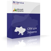 Microsoft Dynamics CRM для автобизнеса фото