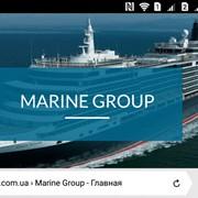 Морские документы фото