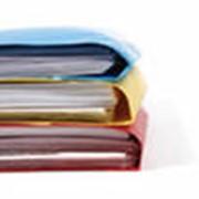 Доставка отчетов в налоговые фото
