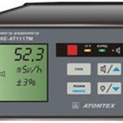 Дозиметр-радиометр МКС-АТ1117М