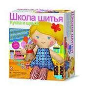 Школа шитья Кукла и щенок, набор 4M арт. 00-02767 фото