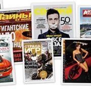 Продукция журнальная в Украине, в Киеве заказать фото
