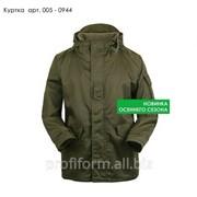 Куртка, арт. 005-0944 фото