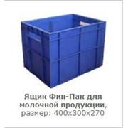 Ящик Фин-Пак для молочной продукции, Ящики для молочной продукции, Ящики для молока фото