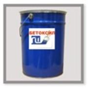 "Краска для бетонных полов ""Бетоксил"" фото"