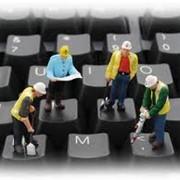 Услуги по разработке программного обеспечения