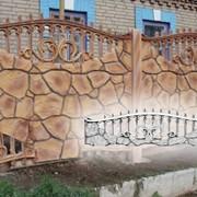 Еврозабор Луганская резная верхушка фото