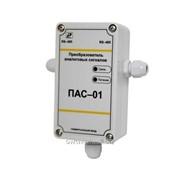 Преобразователь аналоговых сигналов ПАС-01-RS фото