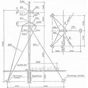 Опора АУБ35-1В тп 3.407.1-163, 3.407-107 5384тм