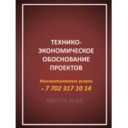 Презентации коммерческих проектов. фото
