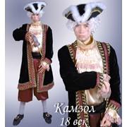 Прокат костюмов маскарадных, новогодних, карнавальных для взрослых и детей фото