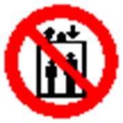 Запрещающий знак, код P 34 запрещается пользоваться лифтом для подъема людей фото