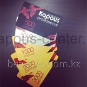 Подарочный сертификат Kapous на косметику номиналом 1500 рублей фото