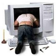 Настройка офисного оборудования. фото