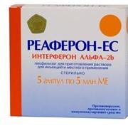 Реаферон-ЕС – препарат рекомбинантного интерферон альфа-2.лиофилизат для приготовления раствора для инъекций и местного применения фото